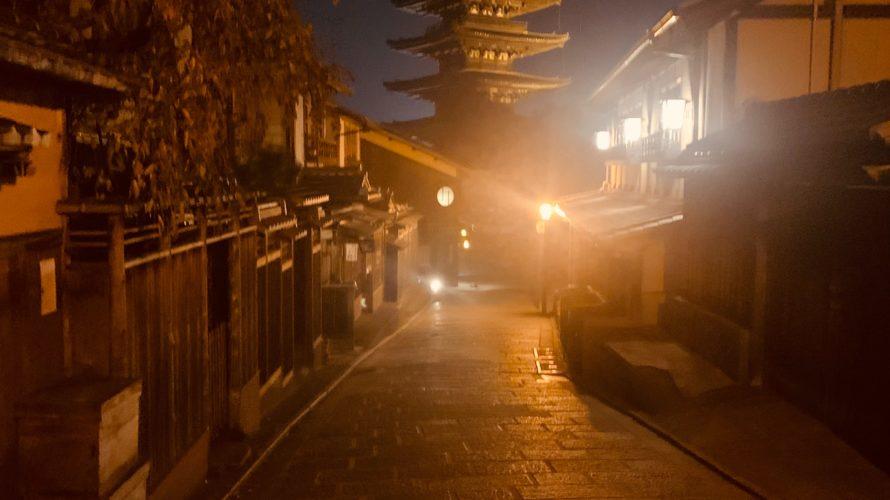 夜のお散歩